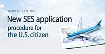 New SeS Application for the U.S. Citizen