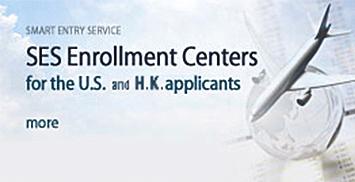 Enrollment Centers for SES Registration (As of  Nov. 1, 2015)