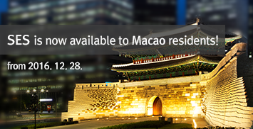 SES is now available to Macao residents!